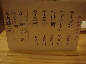 20100624-s_DSC05604.JPG
