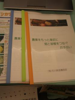 20111207-s_PB290148.JPG