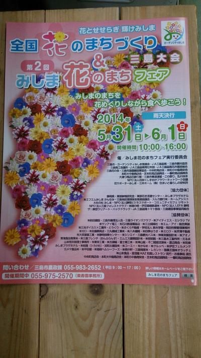 20140527-s_DSC_0510.jpg