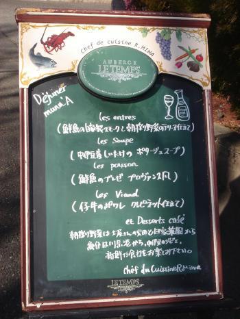 20100208-s_DSC04086.JPG