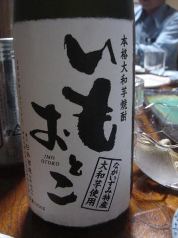 20100530-s_DSC05416.JPG