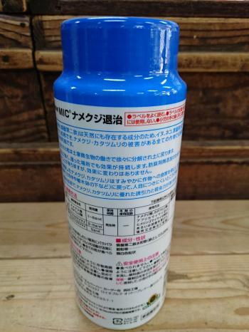 20150622-s_DSC_0006.JPG