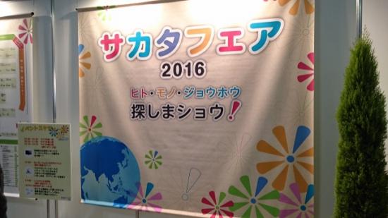 20160113-s_DSC_0699.JPG